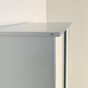 ガルバ製物置スリム高さ95cm8