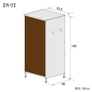 ガルバ製物置スリム高さ140cmサイズ