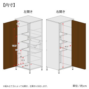 ガルバ製物置スリム高さ168cmサイズ