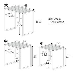 faceネストテーブル03