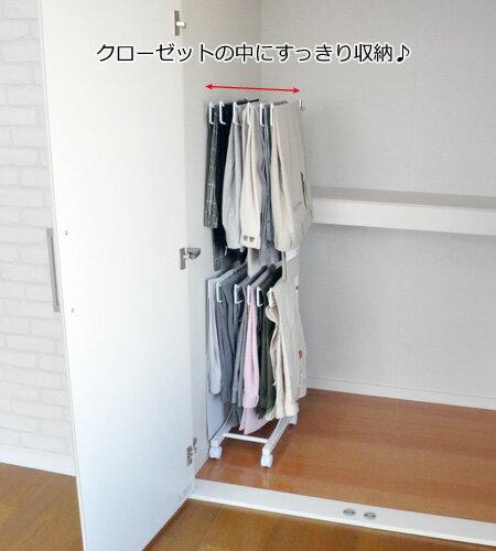 【送料無料】高さ伸縮スラックスハンガー(スイング式)スリム2段・12本掛 ■【日本製 ズボン掛け パンツハンガー】