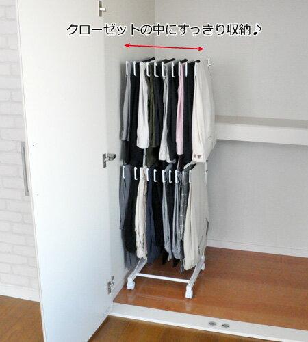 【送料無料】高さ伸縮スラックスハンガー(スイング式)スリム2段・20本掛 ■【日本製 ズボン掛け パンツハンガー】