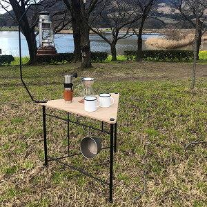 【送料無料】サンカクテーブル ■【アウトドア テーブル 木製 コンパクト キャンプ 組立式 おしゃれ かっこいい 日本製 ランタンハンガー 軽量 三角 レジャー】