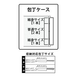 包丁スタンド付キッチン作業台幅48cm