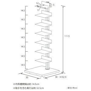 ブックタワー5段size
