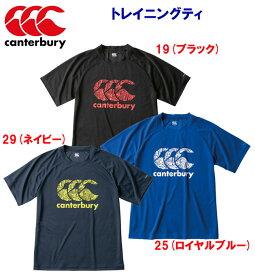 アウトレット カンタベリー/メンズウェア/プラシャツ/プラクティスシャツ トレーニングティー(メンズ:プラシャツ) RG39007