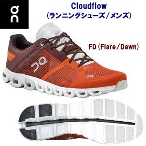 オン/メンズシューズ/ランニングシューズ 限定 CLOUDFLOW(メンズ:ランニングシューズ) 2599588M
