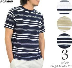 Tシャツ メンズ 半袖 ボーダー カットソー ミックス ジャガード 生地 上質 おしゃれ マリン 半袖Tシャツ 白 ホワイト ネイビー ベージュ 半そで ティーシャツ メンズファッション トップス 春 夏 海 リゾート アウトドア