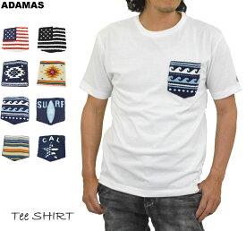 セールTシャツ 半袖 クルーネック 無地 メンズ ポケT カットソー ポケット付き 白Tシャツ 白 星条旗 サーフボード 波 オルテガ 春 夏 スポーツ ゴルフ 海 リゾート アウトドア キャンプ おしゃれ かっこいい メール便 送料無料 mb