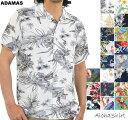 【クーポン使って2枚で20%OFF】アロハシャツ メンズ 大きいサイズ 3L(XXL) 4L(XXXL) 開襟シャツ オープンカラー 柄シ…