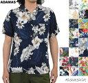 アロハシャツ メンズ 大きいサイズ 開襟シャツ オープンカラー アロハ シャツ 半袖シャツ ハワイ 結婚式 花柄 ボタニ…