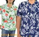 アロハシャツ メンズ 大きいサイズ 開襟シャツ オープンカラー アロハ シャツ ハワイ 花柄 ボタニカル柄 ハワイアン レーヨン 半袖 大きいサイズ3Lあり アロハシャツ 白 春服 夏服 父の日【メー