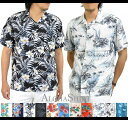 アロハシャツ メンズ アロハ シャツ ハワイ 花柄 ボタニカル柄 ハワイアン レーヨン 半袖 大きいサイズ3Lあり アロハ…