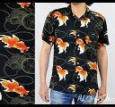 アロハシャツ 和柄 メンズ 金魚【黒】アロハ 開襟シャツ オープンカラー 春服 夏服 和柄 メンズ アロハシャツ レーヨ…