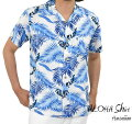 アロハシャツ【RB-07】アロハメンズアロハシャツハワイ白ハワイアンボタニカル柄半袖レーヨン大きいサイズ3Lあり10P03Dec16mb