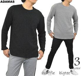 Tシャツ メンズ 長袖 無地 大きいサイズ ビッグサイズ ビッグ big ビッグシルエット 大きめ カットソー ワッフル ロンt ロング丈 ロングtシャツ ロンティー クルーネック 白 黒 グレー 長袖Tシャツ カジュアル 春 トップス
