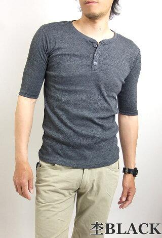 ◆まとめ割【ヘンリーネック】ヘンリーネックTシャツメンズ5分袖Tシャツ/五分袖/半袖/無地MEN'ST-SHIRTScutsew半袖Tシャツ半そでカットソーティーシャツ白M-XL(LL)送料無料10P11Mar16