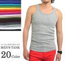 タンクトップ メンズ TANK TOP MEN'S(ベーシックタンクトップ メンズタンクトップ リブ 楽天ランキング入賞)ランニン…