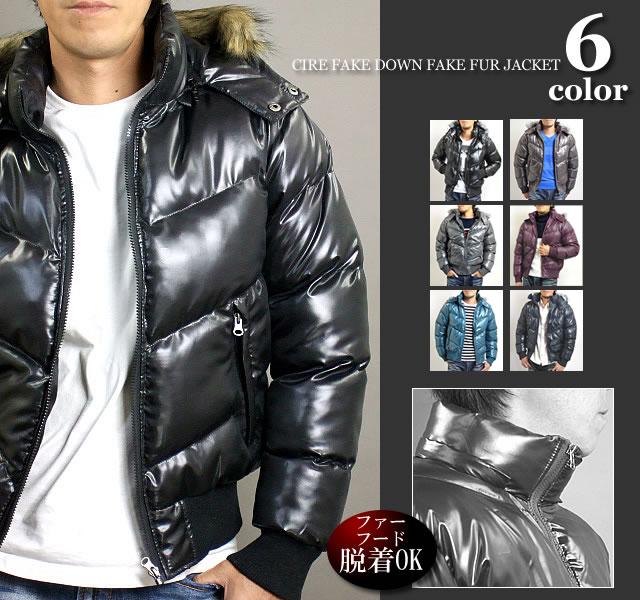 ダウンジャケット メンズ 中綿 ダウンコート 防寒 軽量 大きいサイズ 3L(XXL) 4L(XXL)あり 暖かい フェイク ダウン ジャケット コート 冬 アウター ブルゾン ジャンバー メンズファッション【セール★SALE】【送料無料】…