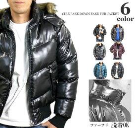 ダウンジャケット メンズ 中綿 ダウンコート 防寒 軽量 大きいサイズ 3L(XXL) 4L(XXL)あり 暖かい フェイク ダウン ジャケット コート 冬 アウター ブルゾン ジャンバー メンズファッション【送料無料】…
