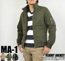MA-1 メンズ ジャケット 綿(ストレッチ入り)エムエーワン フライトジャケット 大きいサイズ XXL(3L)有り ジャンパー ブルゾン ダブルジップ(Wジップ仕様) スタジャン ミリタリージャケッ