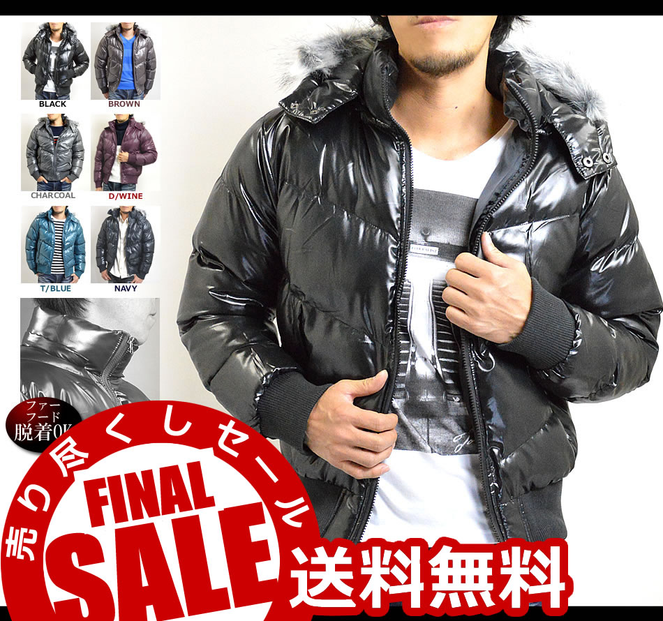 【セール★SALE】【送料無料】中綿 ダウンジャケット メンズ 中綿ジャケット ファー フード取り外し可 中綿ダウンジャケット 軽量 大きいサイズXXL/3L/4L/あり 黒 ブラック 秋 冬 アウター ジャンバー ブルゾン メンズファッション …