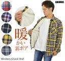 裏ボア あったか ネルシャツ 厚手 チェック柄 メンズ 大きいサイズ XXL(3L)有 長袖 ウエスタンシャツ チェックシャツ …