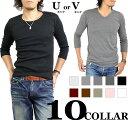 カットソー メンズ Tシャツ 七分袖 無地 選べるUネック Vネック コットン 綿 ポリエステル 長袖と半袖の中間丈 7分袖Tシャツ 白 黒 グレー ブルー ブラック インナー 重ね着 7分丈 大きい