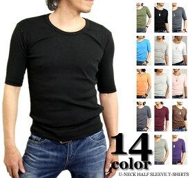 Tシャツ メンズ 半袖 カットソー 五分袖 無地 重ね着 インナー 半袖Tシャツ 5分袖Tシャツ コットン 綿 ポリエステル Uネック 半袖と七分袖の中間丈 白 黒 グレー ネイビー ブラック ホワイト 大きいサイズ トップス 春 夏 オールシーズン