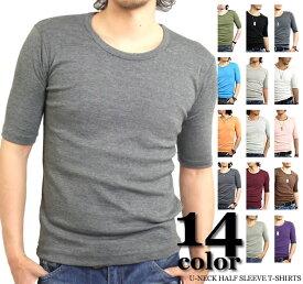 カットソー メンズ Tシャツ 半袖 五分袖 無地 重ね着 インナー 半袖Tシャツ 5分袖Tシャツ コットン 綿 ポリエステル Uネック 半袖と七分袖の中間丈 白 黒 グレー ネイビー ブラック ホワイト 大きいサイズ トップス 春 夏 オールシーズン