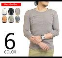 Tシャツ メンズ 七分袖 Uネック 無地 吸水 速乾 ソフトタッチ おしゃれ 7分袖 カットソー インナーとしてもOK 半袖Tシャツ 綿 コットン ポリエステル 白 黒 トップス カジュアル メンズフ
