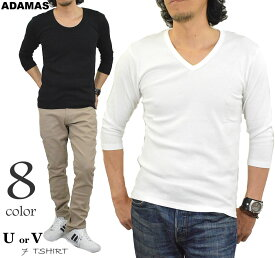 最新版 Tシャツ メンズ 七分袖 無地 カットソー Uネック Vネック コットン 綿 ポリエステル 長袖と半袖の中間丈 7分袖Tシャツ 白 黒 グレー ホワイト ブラック インナー 重ね着 7分丈 大きいサイズ トップス 春 夏 オールシーズン mb …