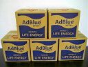 AdBlue アドブルー 尿素水 10L 5個セット (1個あたり:1600円税別)