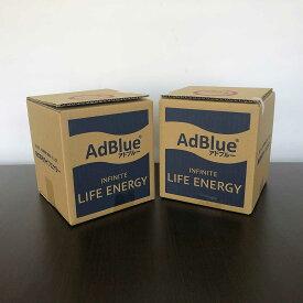 AdBlue アドブルー 尿素水 5L 2個セット (1個あたり:1,385円税別)