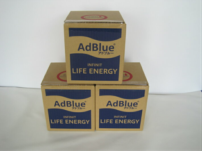 AdBlue アドブルー 尿素水 5L 3個セット (1個あたり:1330円税込)
