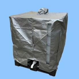 AdBlue(尿素水)アドブルー1000L IBCタンク用オプション コンテナカバー 15,000円(税別)