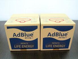 AdBlue アドブルー 尿素水 10L 2個セット(1個あたり:1760円税別)