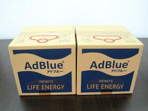 AdBlue アドブルー 尿素水 10L 2個セット [1個あたり:1,728円(税込1,900円)]