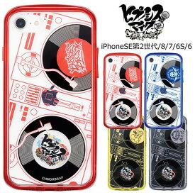 iPhoneSE 第2世代 iPhone8 iPhone7 6S 6 ヒプノシスマイク IJOY クリア ケース アイジョイ 全面 360°保護 ソフトケース ソフト ハード ハイブリッド キャラクター ヒプマイ ひぷまい ひぷのしすまいく アイフォン iphone se 2 8 7 スマホカバー スマホケース s-sc-7f934