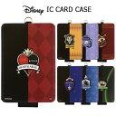 ディズニー ツイステッドワンダーランド iCカードケース キャラクター PUレザー パスケース カードケース カード入れ …