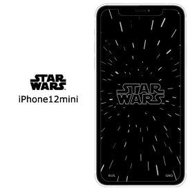 iPhone12mini ディズニー スターウォーズ スクリーンプロテクター ガラスフィルム 9H 光沢 液晶保護フィルム 指紋防止 防指紋 全面 フィルム 保護フィルム キャラクター グッズ ロゴ STAR WARS アイフォン トゥエルブ ミニ iPhone 12 mini 5.4inch s-gd-7g253