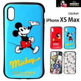 0a9f3c0a13 iPhone XS MAX ディズニー ハイブリッド タフ ケース キャラクター ソフト ソフトケース ハード ハードケース シリコン かわいい