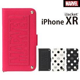 送料無料 iPhoneXR マーベルヒーロー 手帳型 ケース 手帳型ケース ダイアリー フリップ カード収納 キャラクター かわいい グッズ マーベル アベンジャーズ ロゴ アイフォンXR テンアール 6.1inch iphone xr アイフォン iPhoneXRケース スマホカバー スマホケース s-pg_7a628