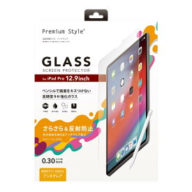 iPad Pro 12.9inch 第3世代 2018モデル 液晶全面 保護ガラス アンチグレア マット 反射防止 液晶保護 ガラスフィルム 全画 保護フィルム 強化ガラス ガラス フィルム シール 防指紋 iPadPro 12.9 アイパッドプロ アイパッド プロ iPadPro12.9 2018 s-pg_7a927