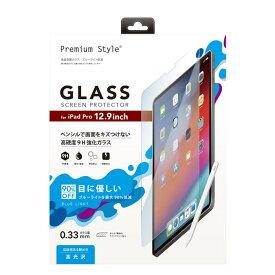 iPad Pro 12.9inch 第3世代 2018モデル 液晶全面 保護ガラス ブルーライト カット 目に優しい クリア 光沢 液晶保護 ガラスフィルム 全画 保護フィルム 強化ガラス ガラス フィルム シール 防指紋 iPadPro 12.9 アイパッドプロ アイパッド プロ iPadPro12.9 2018 s-pg_7a928