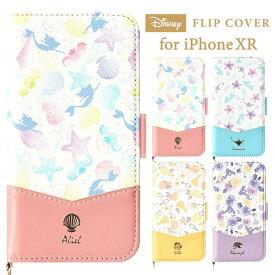 送料無料 iPhoneXR ディズニー プリンセス フリップカバー ケース キャラクター カバー 手帳型ケース 手帳型 シンプル かわいい アリエル ラプンツェル ベル ジャスミン アイフォンXR アイフォン テンアール iphone xr iPhoneXRケース スマホカバー スマホケース s-pg_7a937