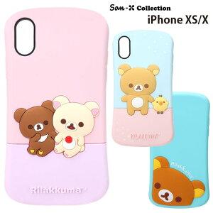 iPhoneXS iPhoneX リラックマ シリコンケース ソフト ケース ソフトケース キャラクター シリコン ゴム かわいい シンプル コリラックマ コグマ キイロイトリ アイフォン X XS iphone iphonexsケース エ