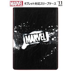 マーベルヒーロー スリーブケース アイパッド タブレット インナーケース インナーバッグ 汎用 ケース カバー 8〜11inch キャラクター メンズ かわいい マーベル ロゴ MARVEL iPad iPadPro 11inch 10.5 1
