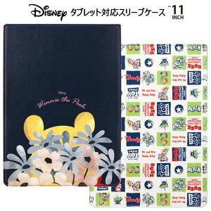 ディズニー スリーブケース アイパッド タブレット インナーケース インナーバッグ 汎用 ケース カバー 8〜11inch キャラクター かわいい くまのプーさん トイストーリー iPad iPadPro 11 10.5inch 10.