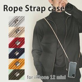 送料無料 iPhone12mini PHONECKLACE ロープショルダーストラップ付き クリアケース クリア ソフト ハード ケース カバー スリングケース クロスボディフォンケース 持ち歩き 肩かけ 首かけ アイフォン トゥエルブ ミニ iPhone 12 mini スマホカバー スマホケース s-ri-7g794